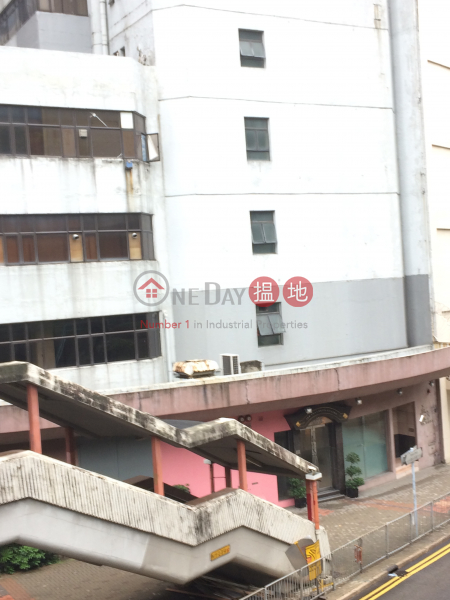 ADP Pentagon Centre (ADP Pentagon Centre) Tsuen Wan East|搵地(OneDay)(2)