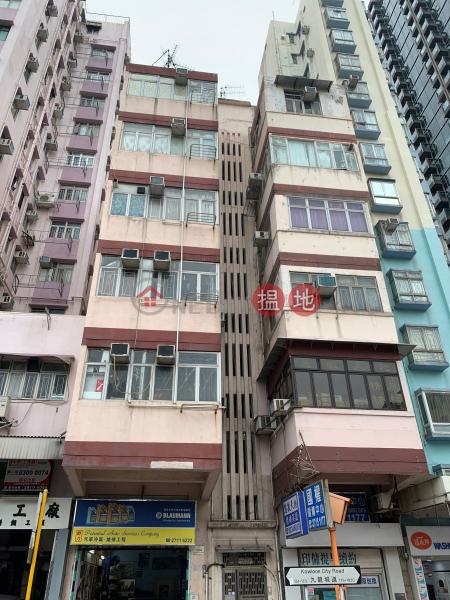 173 KOWLOON CITY ROAD (173 KOWLOON CITY ROAD) To Kwa Wan|搵地(OneDay)(1)