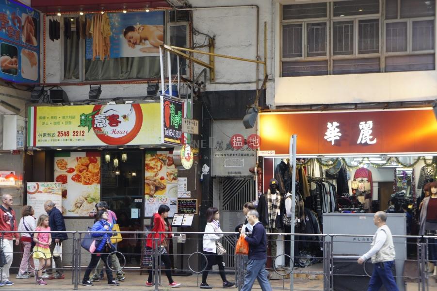 Fuk Shing Building (Fuk Shing Building) Sai Ying Pun|搵地(OneDay)(2)