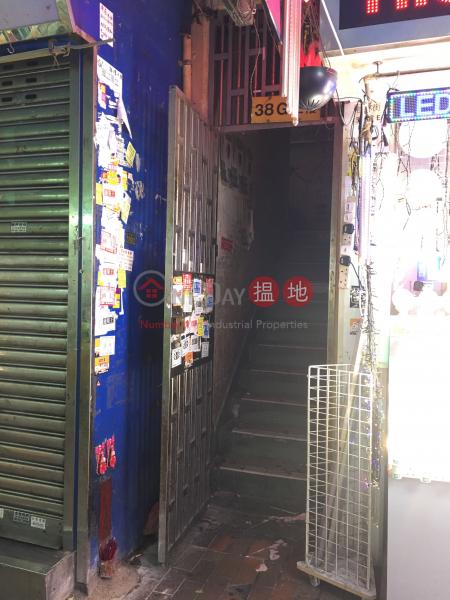 桂林街38F號 (38F Kweilin Street) 深水埗|搵地(OneDay)(3)