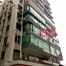 Miami Mansion,Causeway Bay, Hong Kong Island