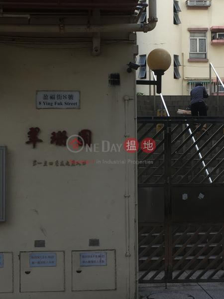 Treasure Court Block 4 (Treasure Court Block 4) Hung Shui Kiu|搵地(OneDay)(3)
