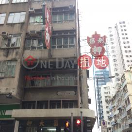 299 Queen\'s Road West,Sai Ying Pun, Hong Kong Island