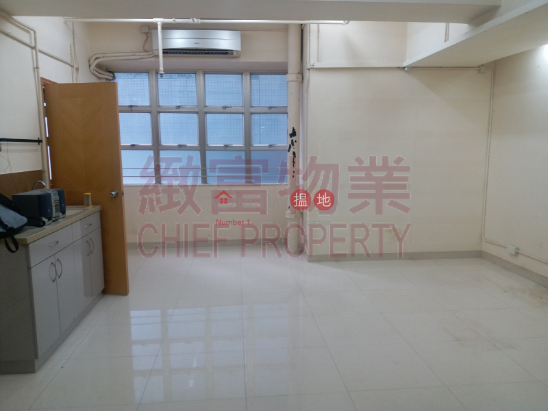 Laurels Industrial Centre 32 Tai Yau Street | Wong Tai Sin District | Hong Kong | Rental HK$ 18,000/ month