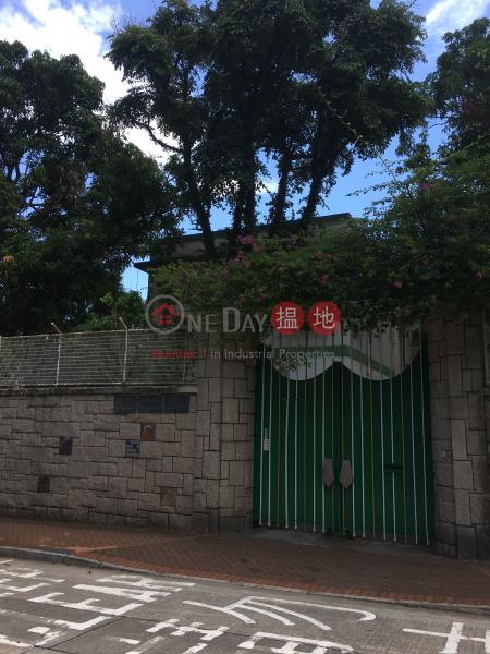 4 YORK ROAD (4 YORK ROAD) Kowloon Tong 搵地(OneDay)(1)