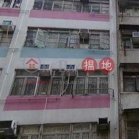 卑路乍街48-50號,堅尼地城, 香港島