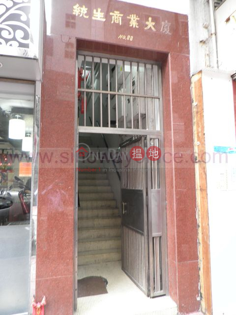 800sq.ft Office for Rent in Sheung Wan|Western DistrictTung Seng Commercial Building(Tung Seng Commercial Building)Rental Listings (H000348714)_0