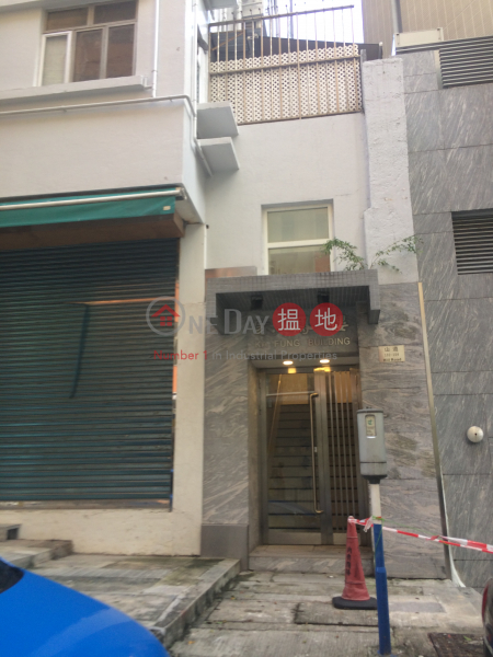 Ka Fung Building (Ka Fung Building) Shek Tong Tsui|搵地(OneDay)(2)