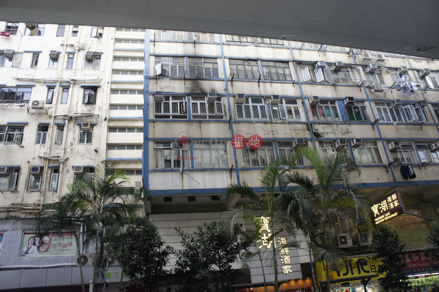 Yip Cheong Building (Yip Cheong Building) Shek Tong Tsui|搵地(OneDay)(3)