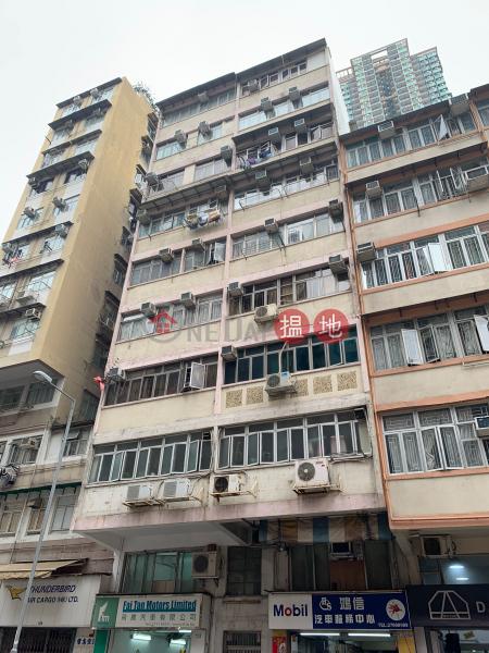 126 Tam Kung Road (126 Tam Kung Road) To Kwa Wan|搵地(OneDay)(1)