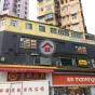 寬德大廈 (Foon Tak Building) 葵青盛芳街號38-44號|- 搵地(OneDay)(1)