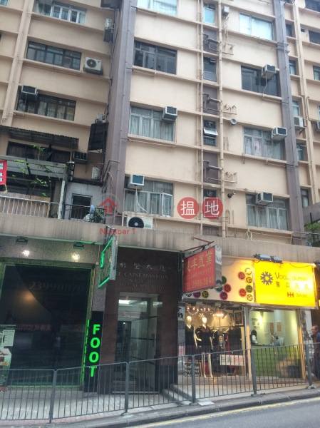 Le Caine Mansion (Le Caine Mansion) Central|搵地(OneDay)(2)