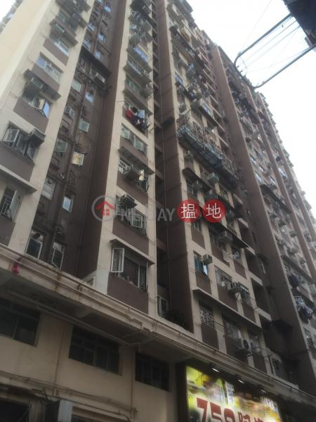 Fung Cheung Building (Fung Cheung Building) Tsz Wan Shan 搵地(OneDay)(2)