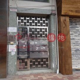 銅鑼灣道128-130號,天后, 香港島