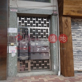 128-130 Tung Lo Wan Road|銅鑼灣道128-130號