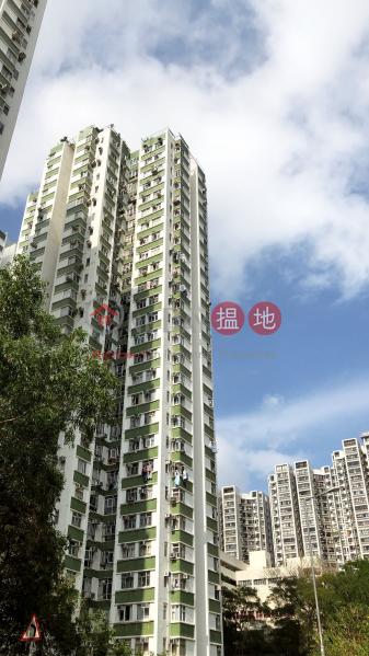 Nan Fung Sun Chuen Block 8 (Nan Fung Sun Chuen Block 8) Quarry Bay|搵地(OneDay)(2)