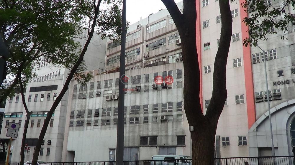 Hong Leong Plaza Fanling (Hong Leong Plaza Fanling) Fanling|搵地(OneDay)(2)