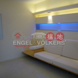 2 Bedroom Flat for Sale in Central Mid Levels|Po Yue Yuk Building(Po Yue Yuk Building)Sales Listings (EVHK8260)_0