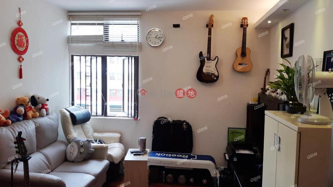 實用兩房,合家庭客即住《杏花邨買賣盤》|杏花邨(Heng Fa Chuen)出售樓盤 (QFANG-S97883)