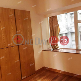 Green View Mansion | 3 bedroom Mid Floor Flat for Rent|Green View Mansion(Green View Mansion)Rental Listings (XGWZ020700022)_0