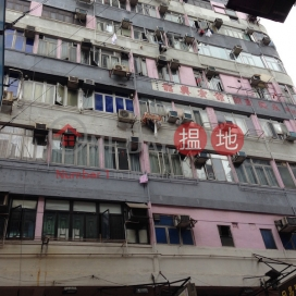 Siu Hing Building,Jordan, Kowloon