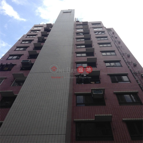 Greenland House (Greenland House) Wan Chai|搵地(OneDay)(2)