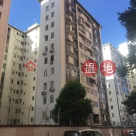 翠華大廈2座,何文田, 九龍
