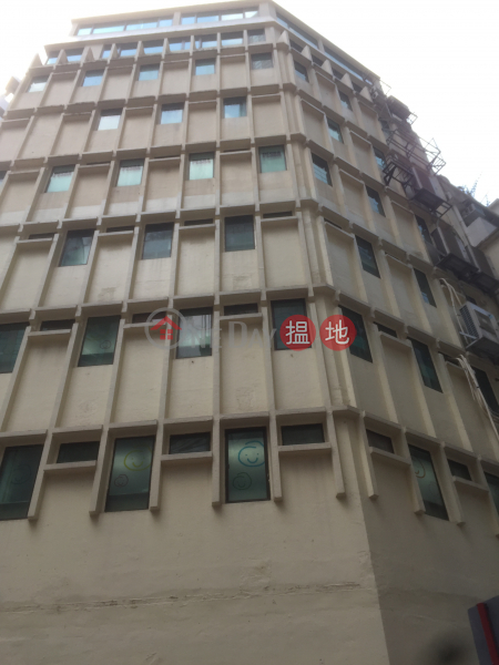 Sung Lan Mansion (Sung Lan Mansion) Causeway Bay|搵地(OneDay)(4)