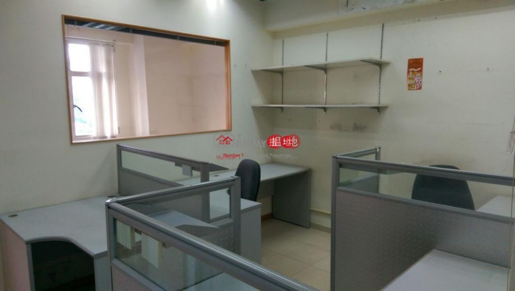 喜利佳工業大廈 沙田喜利佳工業大廈(Haribest Industrial Building)出租樓盤 (charl-03187)