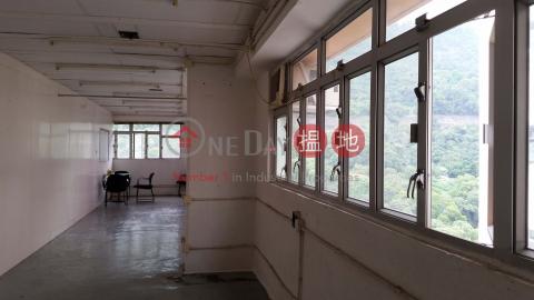Golden Dragon Industrial Centre Kwai Tsing DistrictGolden Dragon Industrial Centre(Golden Dragon Industrial Centre)Rental Listings (jingd-04490)_0