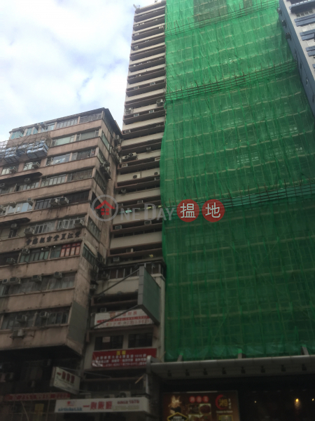 Golden Dragon Commercial Building (Golden Dragon Commercial Building) Yau Ma Tei|搵地(OneDay)(3)