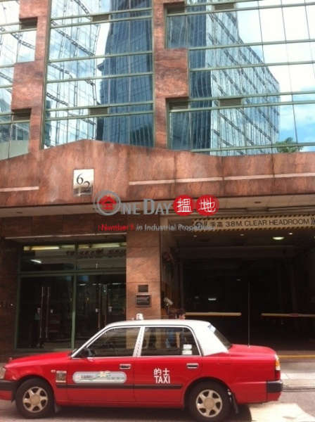 Property Search Hong Kong   OneDay   Office / Commercial Property   Rental Listings, CAPITAL TRADE CENTRE