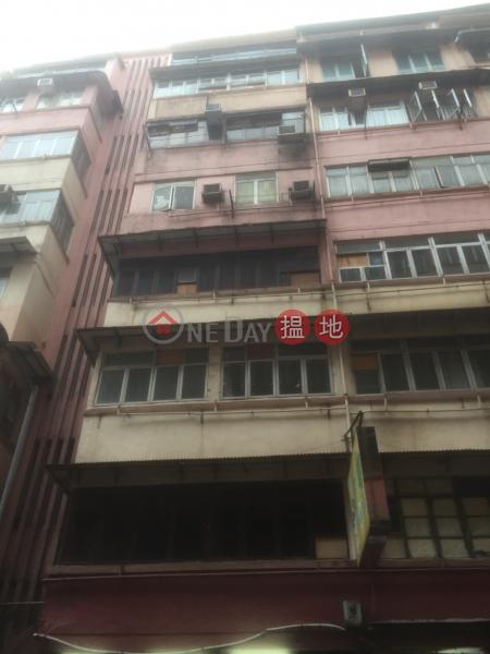 20 Whampoa Street (20 Whampoa Street) Hung Hom|搵地(OneDay)(2)