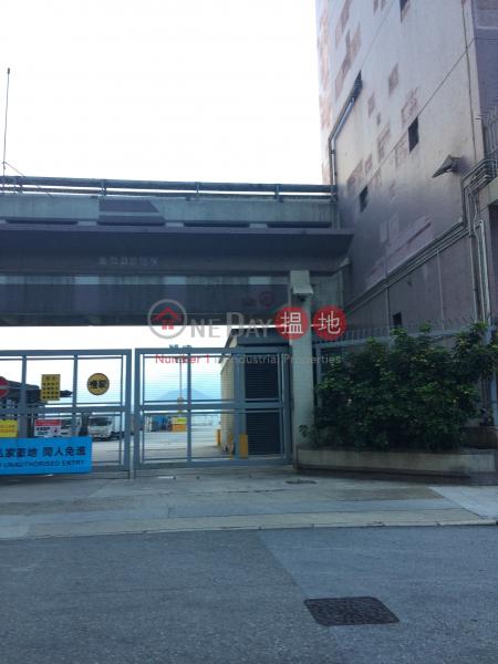 招商局第二貨倉 (Chinese Merchants Godown B) 堅尼地城|搵地(OneDay)(3)