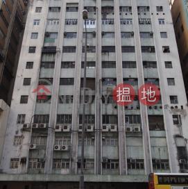 勝利工業大廈|南區勝利工廠大廈(Victory Factory Building)出租樓盤 (WVY0072)_0