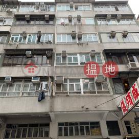 必嘉街4號,紅磡, 九龍