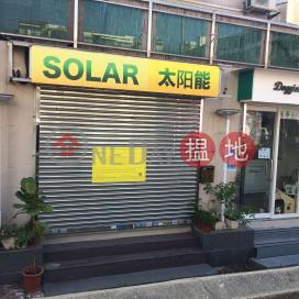 53 Yi Chun Street|宜春街53號
