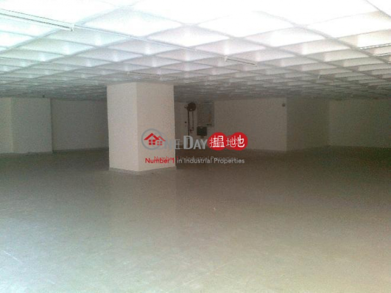 Property Search Hong Kong | OneDay | Industrial Sales Listings JING HO