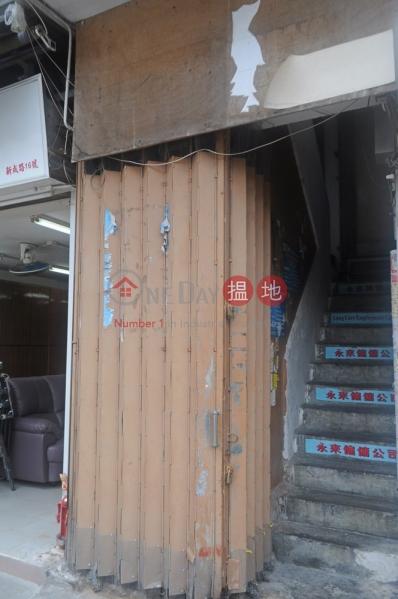 San Shing Avenue 16 (San Shing Avenue 16) Sheung Shui|搵地(OneDay)(1)