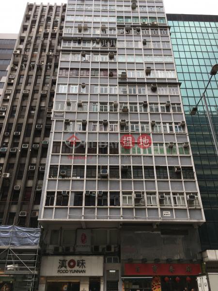 麗英大廈 (Lai Yin Building) 太子|搵地(OneDay)(2)