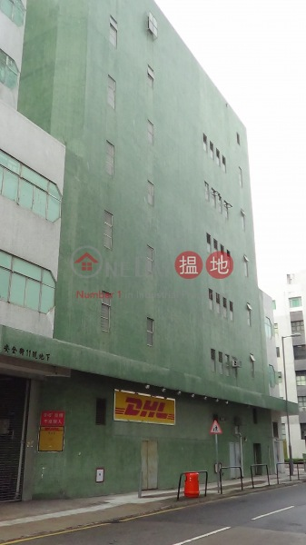 EAC Distribution Centre (EAC Distribution Centre) Fanling|搵地(OneDay)(1)