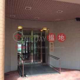 Yat Fu House Block P - Tin Fu Court,Tin Shui Wai, New Territories