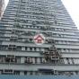 Canny Industrial Building (Canny Industrial Building) San Po Kong|搵地(OneDay)(4)