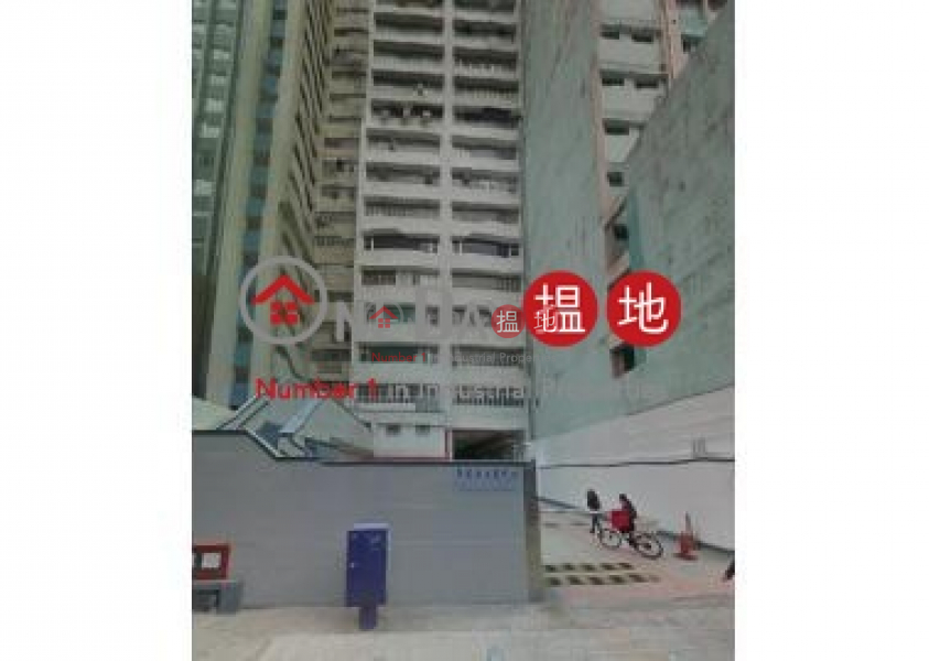 Million Fortune industrial building, Million Fortune Industrial Centre 萬達來工業中心 Rental Listings | Tsuen Wan (cathy-04655)