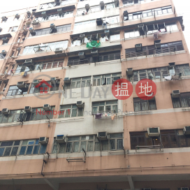 Un On Building,Sham Shui Po, Kowloon
