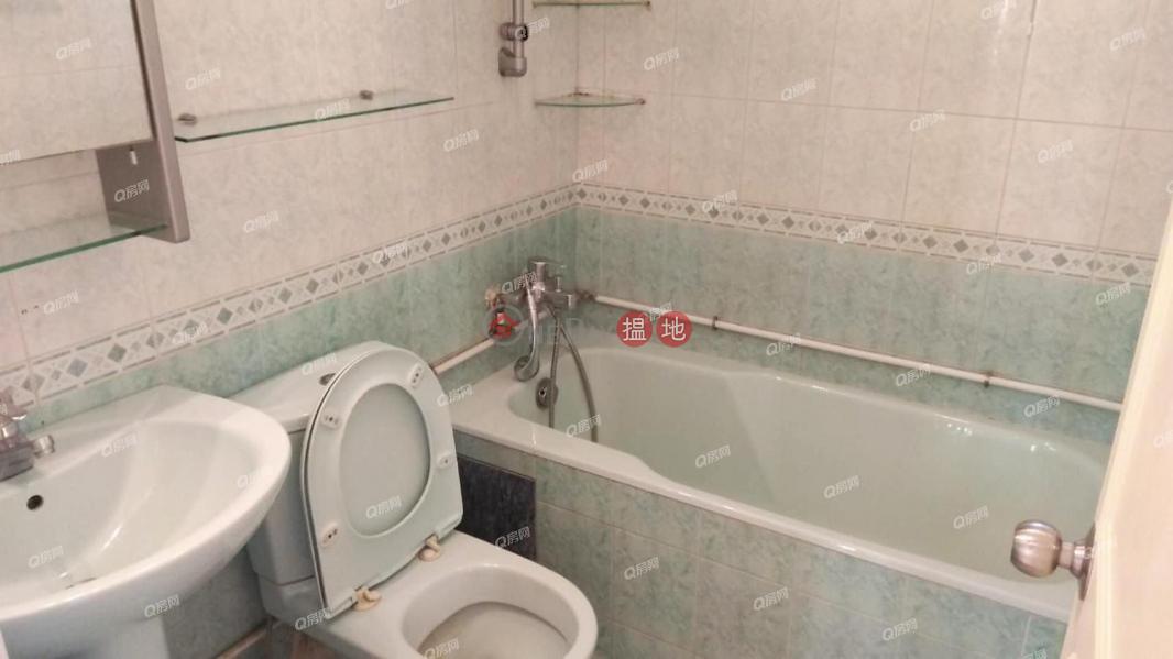 Block 15 On Chak Mansion Sites D Lei King Wan High | Residential | Sales Listings, HK$ 14.5M