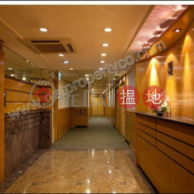 Prime Office Space in Sheung Wan for Rent|Kai Tak Commercial Building(Kai Tak Commercial Building)Rental Listings (A067982)_0