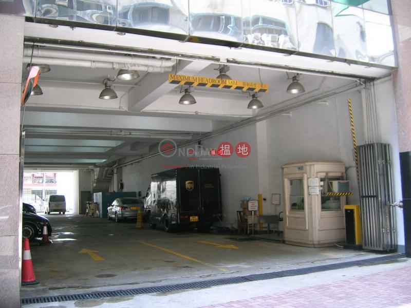 華寶中心|42鴻圖道 | 觀塘區香港出售|HK$ 535.2萬