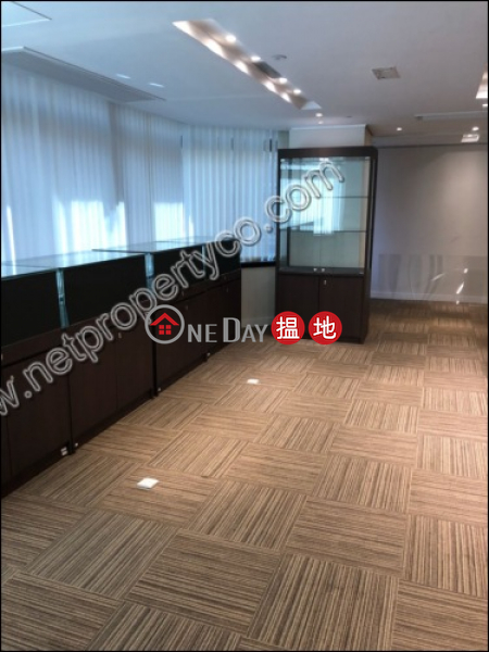 Huge office for rent in Sheung Wan, Centre Mark 2 永業中心 Rental Listings | Western District (A061019)