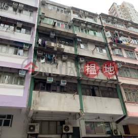 51 Cooke Street,Hung Hom, Kowloon